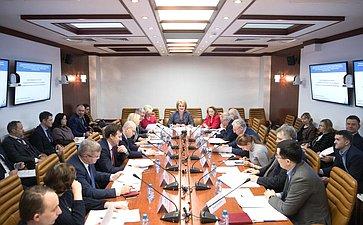 Заседание рабочей группы поподготовке изменений вГК, касающихся региональных брендов