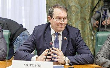 И. Морозов Заседание Комитета общественной поддержки жителей Юго-Востока Украины