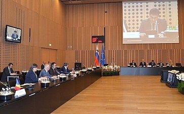 XVIII заседание Ассоциации европейских сенатов