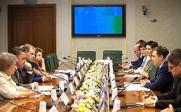 Совещание, посвященное обсуждению проекта федерального закона «Огосударственном контроле (надзоре) имуниципальном контроле вРоссийской Федерации»