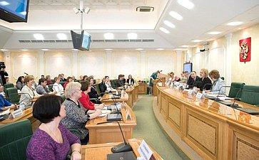 Встреча Л. Гумеровой спобедителями Всероссийского педагогического конкурса «Мои инновации вобразовании»
