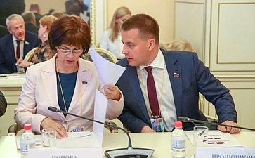 Елена Попова иАлександр Пронюшкин