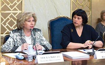 Татьяна Москалькова иЕлена Афанасьева