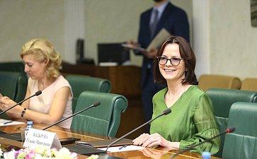 Галина Карелова провела совещание счленами Совета Евразийского женского форума