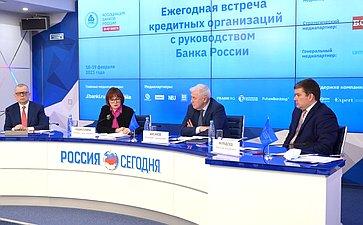 Николай Журавлев принял участие вежегодной встрече кредитных организаций сруководством Банка России