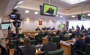 ВСовете Федерации состоялось заседание Президиума Совета законодателей