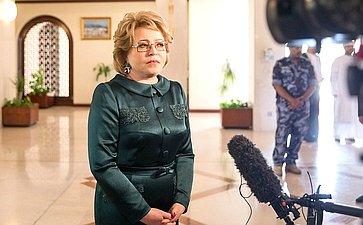 Брифинг В. Матвиенко поитогам встречи сПредседателем Госсовета Омана