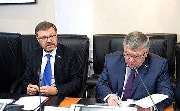 Константин Косачев иВалерий Рязанский