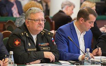 А. Фисун напервом заседании Совета попроблемам профилактики наркомании