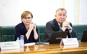 Людмила Бокова иАлександр Карлин