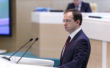 Министр Культуры РФ В.Мединский