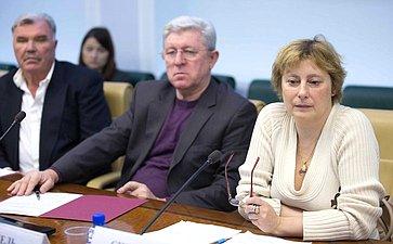 Заседание Оргкомитета попроведению конкурсов врамках Всероссийской экологической акции