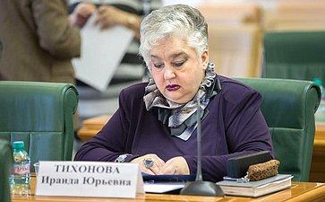 И. Тихонова