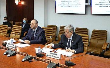 Парламентские слушания Комитета СФ пофедеративному устройству, региональной политике, местному самоуправлению иделам Севера