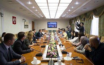 Встреча К. Косачева c молодыми представителями политических, общественных иделовых кругов иностранных государств— участниками программы «Новое поколение»