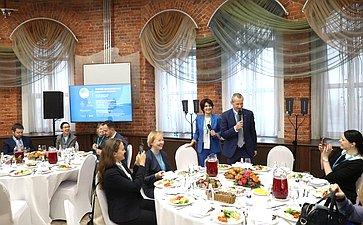 Деловой завтрак «Формирование команд сознательного потребления ради сохранения планеты. Новые модели лидерства»