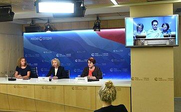 Мультимедийная пресс-конференция натему «Современная женщина вдинамично меняющемся мире»