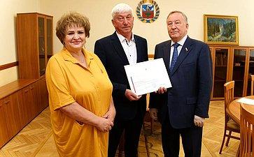 Александр Карлин вручил отСовета Федерации своим землякам заслуженные награды