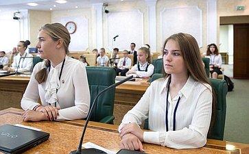 Церемония награждения победителей конкурсов летней школы «ПатриУм»
