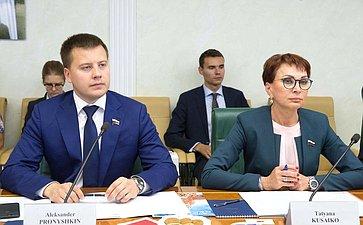 Александр Пронюшкин иТатьяна Кусайко
