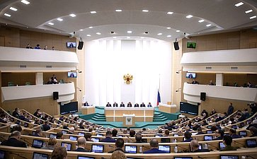 455-е заседание Совета Федерации. Зал заседаний