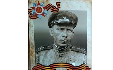 Никитин Павел Васильевич (1911–1982). Капитан артиллерии. Дед заместителя Председателя СФ А.Турчака