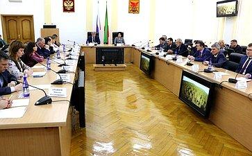 Совещание, посвященное итогам проведения Дней Забайкальского края вСовете Федерации