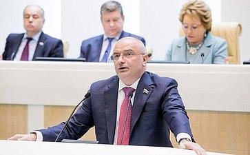 376-е заседание Совета Федерации. Клишас