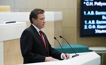 383-е заседание Совета Федерации