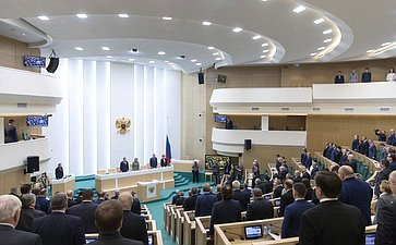 Минута молчания перед началом 432-го заседания Совета Федерации