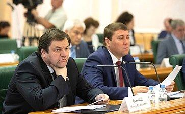 Игорь Фомин иИван Абрамов
