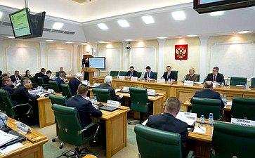 Парламентские слушания вСФ натему «Актуальные задачи развития моногородов»