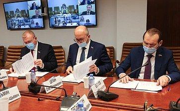Заседание рабочей группы повопросам развития моногородов