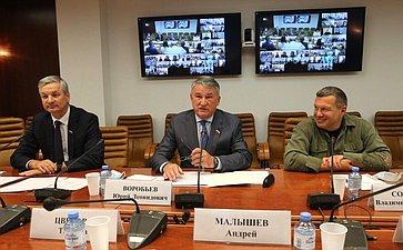 Заседание Молодежного дискуссионного клуба при Законодательном Собрании Вологодской области натему «Роль молодежи вменяющемся мире: вызовы современности»