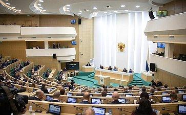 Зал заседаний. 467-е заседание Совета Федерации