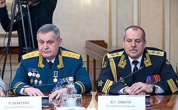 Александр Ракитин иВалерий Куликов