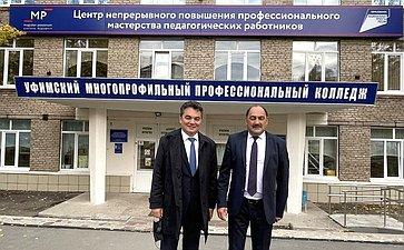 Ирек Ялалов посетил Уфимский многопрофильный профессиональный колледж