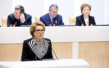 В. Матвиенко 359-е заседание