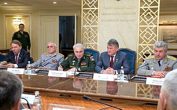 Совместное заседание Комитета СФ пообороне ибезопасности иКлуба военачальников РФ, посвященное Дню защитника Отечества