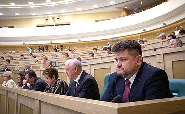 461-е заседание Совета Федерации