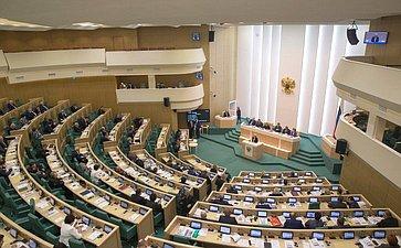 Зал на397-м заседании Совета Федерации