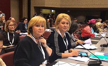 Л. Гумерова выступила назаседании Постоянного комитета повопросам устойчивого развития, финансов иторговли Межпарламентского союза