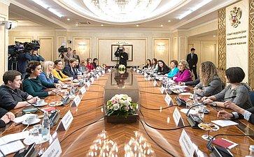 Встреча В.Матвиенко сженщинами– участницами конкурса «Лидеры России»