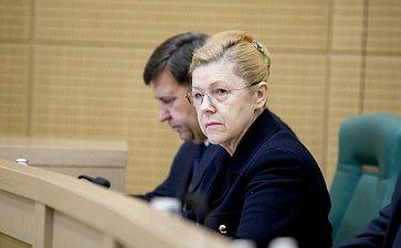 Мизулина 380-е заседание Совета Федерации