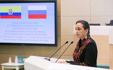 390-е заседание Совета Федерации