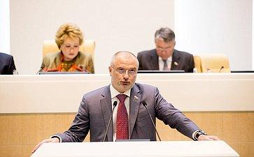 374-е заседание Совета Федерации Клишас