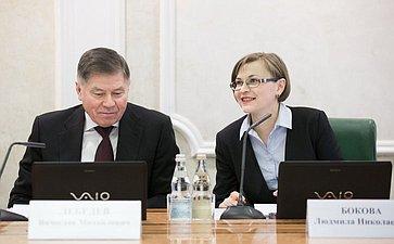 Комитет СФ поконституционному законодательству игосударственному строительству провел первое заседание в2015году