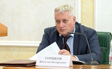 В. Горшков