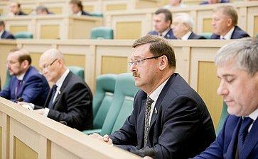 374-е заседание Совета Федерации Косачев