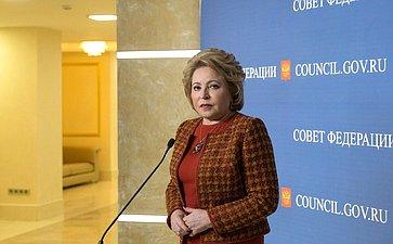 Брифинг В. Матвиенко поитогам 423-го заседания Совета Федерации